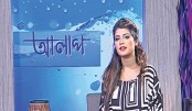 Bindu on Boishakhi Alap today