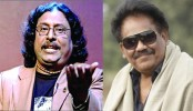 Fakir Alamgir, Ferdous Wahid on Ganer Utsav Sunday