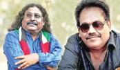 Fakir Alamgir, Ferdous Wahid on Ganer Utsav today