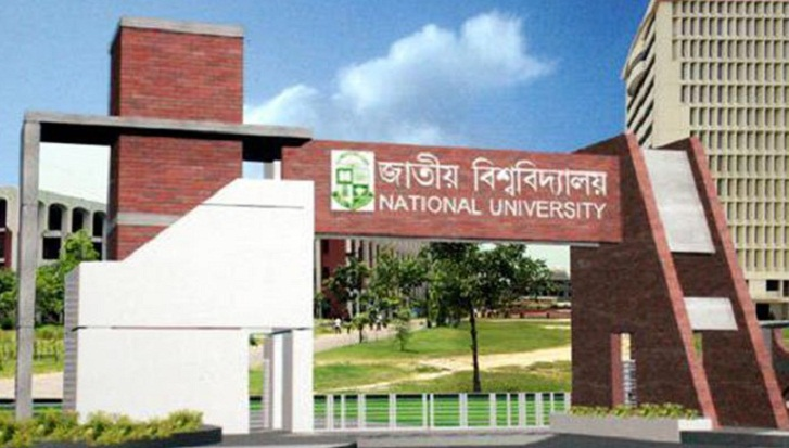 National University masters exams begin July 16
