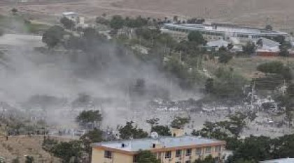 Rocket lands inside Indian Embassy in Kabul, no casualties reported