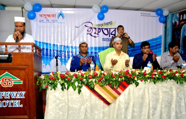 Bashundhara LP Gas hosts Iftar party for distributors in Bogra
