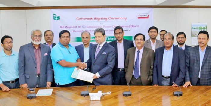 NBL, SRL ink deal on Electricity Bill collection