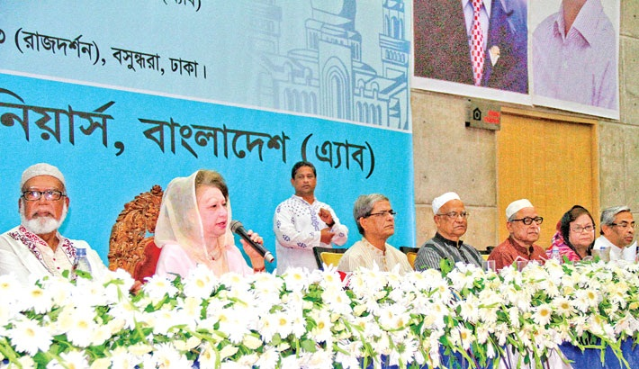 BNP gears up 'Iftar politics' over budget