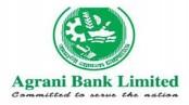 Agrani Bank recruitment test held