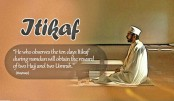 I'tikaf leads to nearness of Allah