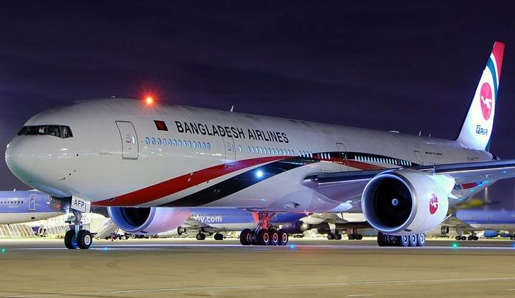 Biman Eid offer includes Tk 2000 minimum fare, operation of extra flight