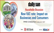 Roundtable on new VAT rate, its impact begins at EWMGL