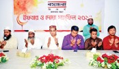 Bashundhara Cement hosts iftar party in Bogra