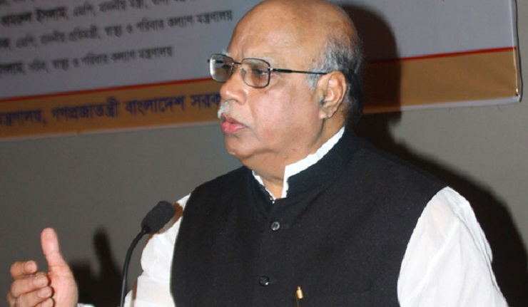 BNP has no confidence in people, says Health Minister Nasim
