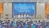 NSU annual doa mahfil held
