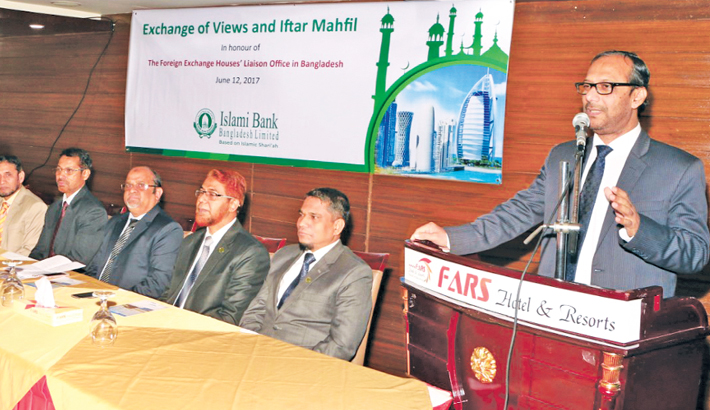 IBBL holds Iftar party