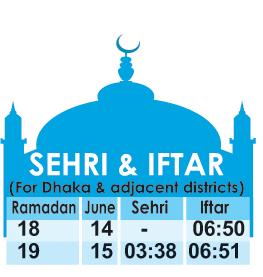 SEHRI & IFTAR