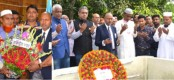 Begum Rokeya University to become world standard: New VC