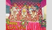 Rathjatra, festival of chariots (part one)
