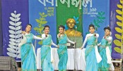 Udichi welcomes monsoon with cultural programmes