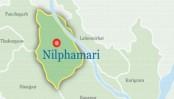 Wanted JMB operative arrested in Nilphamari