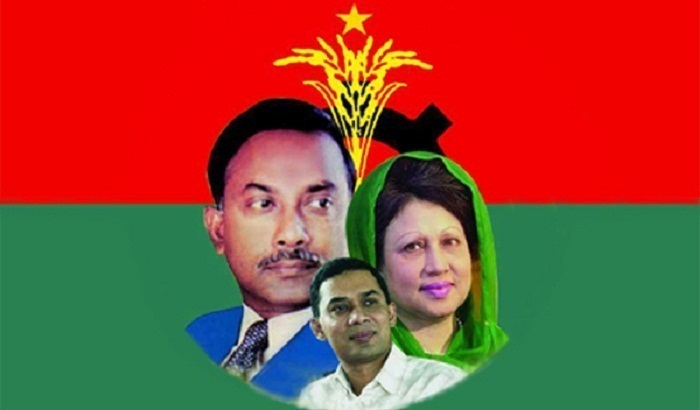 BNP remains confined to indoor programmes!