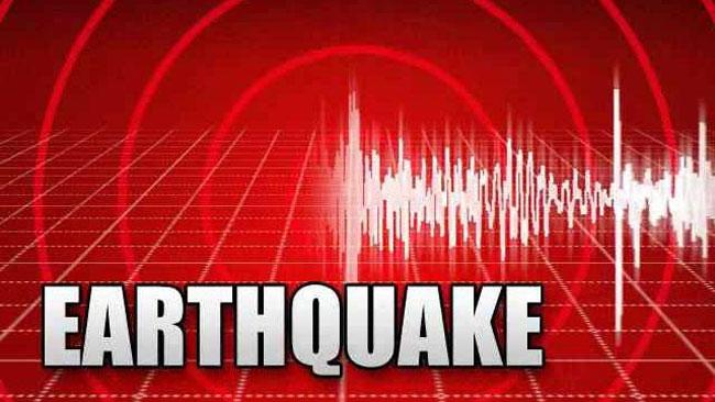 5.2 magnitude earthquake south of Greece's Lesbos island