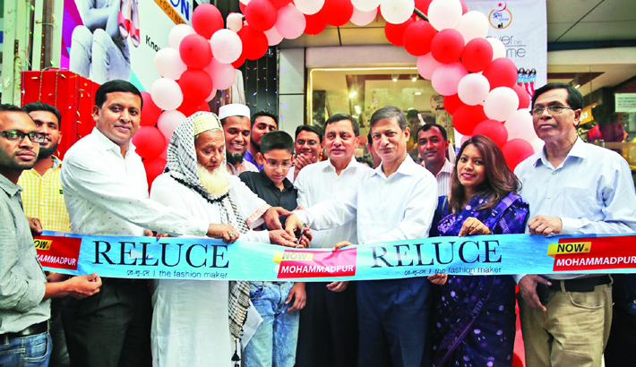 RELUCE Opens New Showroom In Mohammadpur