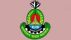 RAB prepares digital database of 2.53 lakh criminals