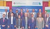 StanChart arranges Tk 1.60b  preference share for Raj Lanka