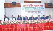 Bangladesh National Insu declares 10pc cash dividend