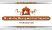 Online wedding planner launched