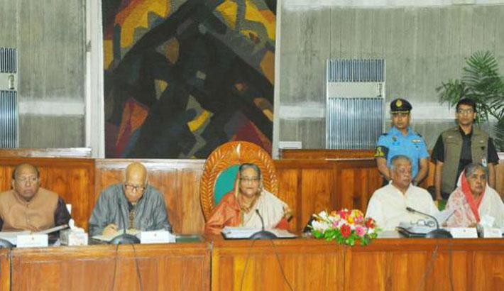 Online media to go under nat'l commission