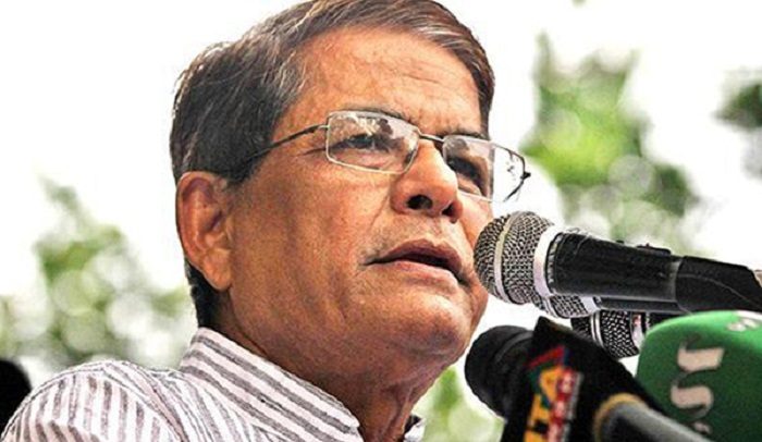 BNP demand govt declaring hillslide-hit areas as 'disaster zones'