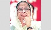Sufia Kamal's birth anniversary observed