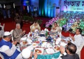 Prime Minister hosts iftar for eminent citizens