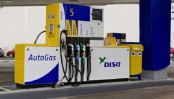 Government to introduce 'auto gas' instead of CNG: Nasrul