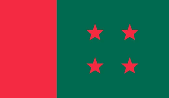 Awami League celebrates 68th anniversary Friday