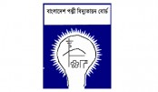 REB to provide 27 lakh new  power connections