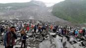 Six dead, over 100 missing in China landslide