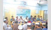 NSUSSC shares Eid joy with orphans
