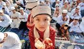 Essence and Teachings of Eid-ul-Fitr