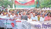 Dhaka University Day celebrated