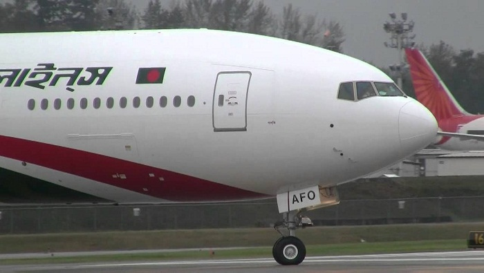 Biman counts Tk 5 crore loss every month for leasing 2 low-quality aircraft