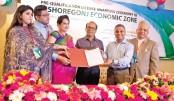 Kishoreganj EZ gets  pre-qualification licence