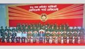 President for making PGR members smart, skilled