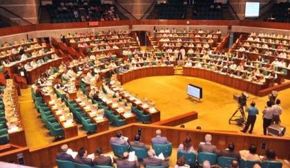 MPs to discuss  SC verdict in JS
