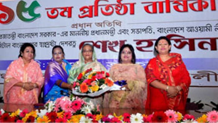 Country to advance further with Awami League in power: Prime Minister