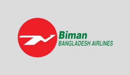 Biman insiders in gold smuggling racket