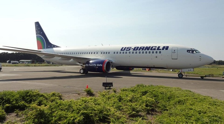 US-Bangla Airlines starts operation to Doha