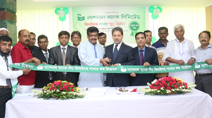 192nd Branch of National Bank opened in Jhenaidah