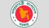 Govt may revive cases against BNP men