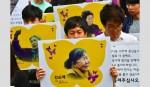 S Korea to build 'comfort women' museum in Seoul