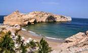 Destination: Focus Oman